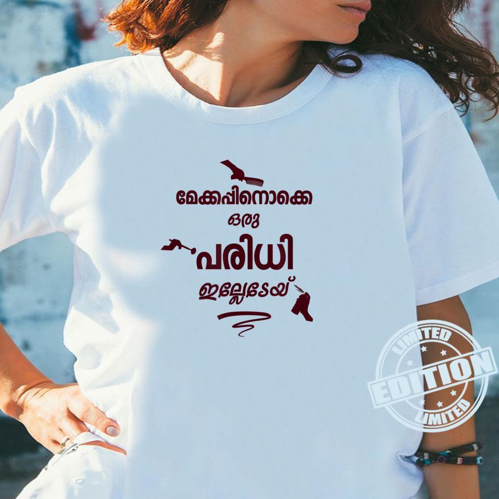 Makeupinokke Oru Paridhi Illedey Kerala Malayalam Shirt ladies tee
